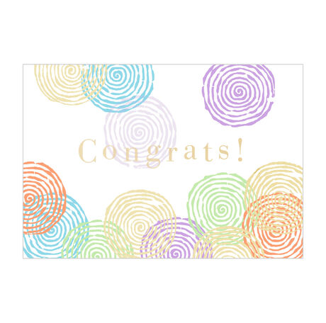 Spiral Congrats