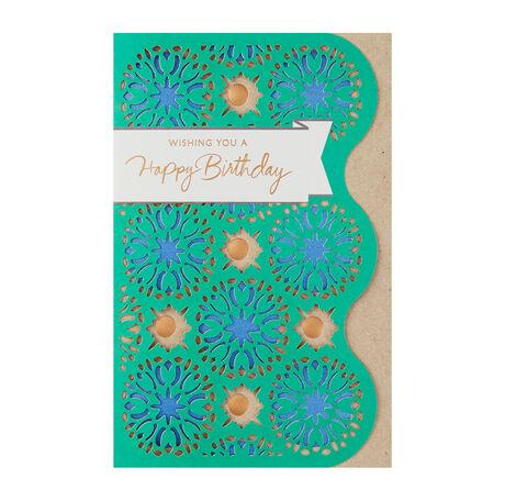 Tri-Panel Birthday Wish