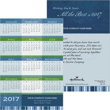 Stripes Calendar