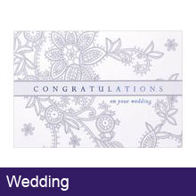 Wedding Cards for Business