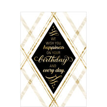 We Wish You Birthday Happiness Business Hallmark Card