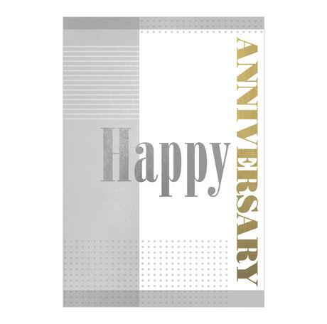 Silver & Gold Anniversary