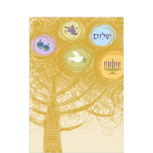 Expressive Tree Hanukkah Business Hallmark Card