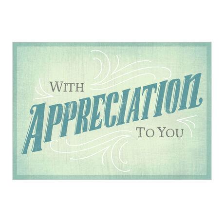 Appreciation Flourish