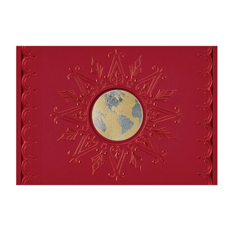 Embossed Globe Unfolder