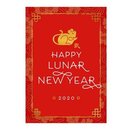 Lunar New Year of Rat 2020 Business Hallmark Card