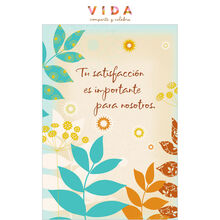 Customer Appreciation Spanish Hallmark Card