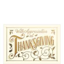 Premium Thanksgiving Card (Copper & Gold Appreciation) for Business