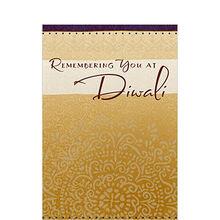 Diwali Card (Shimmering Medallion) for Business