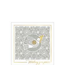 Glittering Dove Holiday Business Hallmark Card