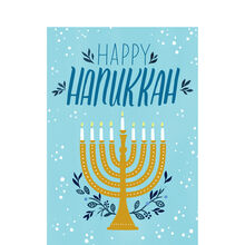 Hanukkah Card (Illustrated Menorah) for Business
