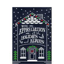 Holiday Appreciation Card (Festive Home Illustration) for Business
