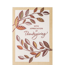 Sophisticated Thanksgiving Business Hallmark Card