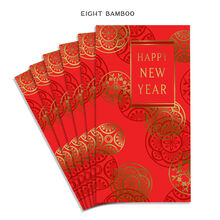 Happy New Year Lai See Red Envelopes, 6 Pack