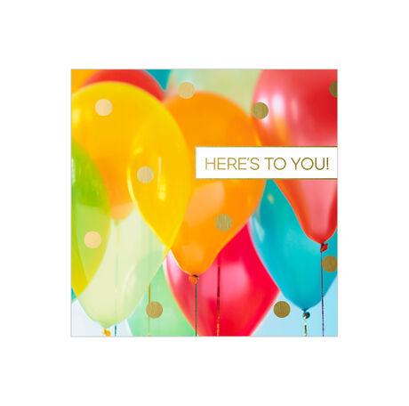 Balloon Ballyhoo