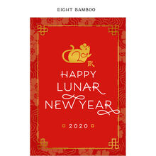 Lunar New Year of Rat 2020 Business Hallmark Card