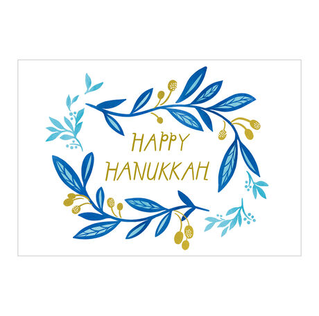 Blue Vines, Gold Happy Hanukkah Business Hallmark Card