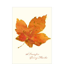 Thanksgiving Card (Orange Leaf, Giving Thanks) for Business